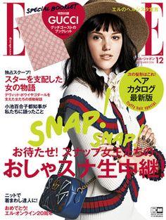 Elle Japan December 2016