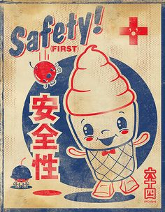 Cute illustration inspired by vintage japanese advertising - Carefully selected by www. Japanese Pop Art, Japanese Poster, Japanese Graphic Design, Cute Japanese, Vintage Japanese, Japanese Cartoon, Japan Illustration, Makeup Illustration, Retro Kunst