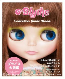 The definitive Blythe collector's book with every Blythe: Neo,Middie, and Petite from June 2001 up until December 2012.