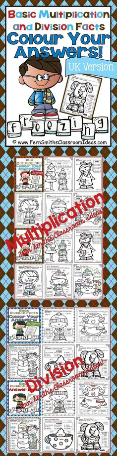 "Winter Fun! Basic Multiplication and Division Facts - UK Version Colour Your Answers Printables Per request, this version has ""colour"" for ""color"" and ""grey"" for ""gray."" #TPT $Paid"
