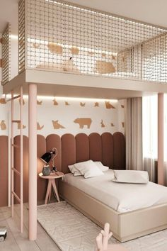 Kids Bed Design, Kids Bedroom Designs, Cute Bedroom Ideas, Room Design Bedroom, Living Room Partition Design, Room Partition Designs, Neutral Bedrooms, Luxurious Bedrooms, Cool Kids Bedrooms