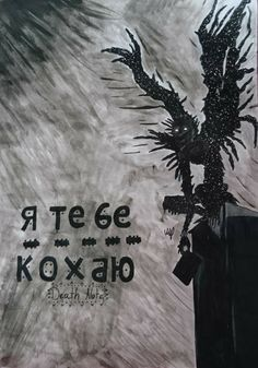 Hello~ I made This for one of my best friends and she is Ukrainien.  I love her really much and she loves Death Note :)) Happy Bday my love  btw it says I love u.. I hope so xD I trust You Google.. I trust u!