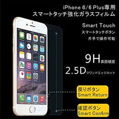 iPhone 6 6 Plus  強化ガラス液晶保護フィルム スマートタッチ(戻りボタンと確認ボタンを追加可能)片手操作可能 超薄型0.33mm 表面硬度9H 気泡無し 防指紋 2.5Dラウンドエッジ加工 (液晶面ガラスフィルム1枚 背面保護TPUフィルム1枚) (iPhone 6) Touching http://www.amazon.co.jp/dp/B013K4XX3S/ref=cm_sw_r_pi_dp_zolXvb167M0EY
