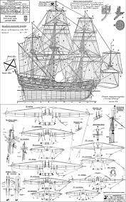 Model Sailing Ships, Model Ships, Boat Building, Model Building, Hms Victory, Rail Car, Paper Ship, Boat Painting, Boat Plans