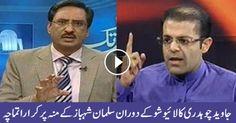 Javed Chaudry Slaps Salman Shahbaz Sharif.