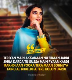 Top 10 Punjabi Songs right now All Hit Punjabi songs collection/list: A special post containing Punjabi Love Songs, Sad songs with lyrics, quotes & music videos. Love Songs Lyrics, Song Lyric Quotes, Music Quotes, Punjabi Attitude Quotes, Punjabi Love Quotes, Caption Lyrics, Caption Quotes, Cute Quotes For Girls, Girl Quotes