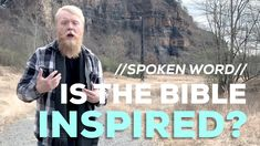 Is The Bible Inspired?    SPOKEN WORD  #spokenword #trppodcast #christianspokenword #poetry #bible #chrisianpoetry #artist