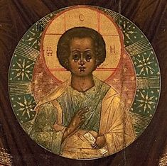 Detailed view: Virgin of the Sign- exhibited at the Temple Gallery, specialists in Russian icons Religious Images, Religious Icons, Religious Art, Christian Artwork, Russian Icons, Madonna And Child, Orthodox Icons, Sacred Art, African Art
