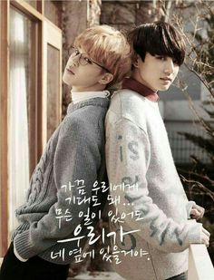 Hi ARMYs especially jikook shipper this is jikook compilation from December 2015 until Mid January I hope you like it, Enjoy it! Jimin Jungkook, Bts Bangtan Boy, Jikook, Seokjin, Namjoon, Taehyung, 2ne1, Btob, Bts Facebook