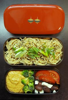 Cold soba noodle, spicy peanut sauce, broccoli, olives, tomatoes, and Teese® vegan mozzarella. —snarkyvegan.com