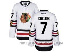 Buy Men's Reebok Chicago Blackhawks Chris Chelios 2017 Winter Classic White  Stitched NHL Jersey MRXdQ from Reliable Men's Reebok Chicago Blackhawks  Chris ...
