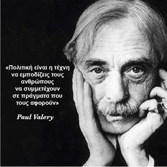 Smart Quotes, Greek Quotes, Quote Aesthetic, Food For Thought, Einstein, Philosophy, Personality, Literature, Politics