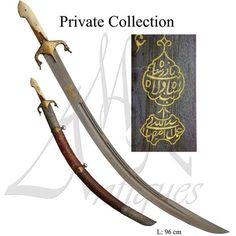 Persian karabela hilted sword made by Asad Allah - early 18th century. قليج فارسي من عمل اسد الله - اوائل الثاني عشر الهحري