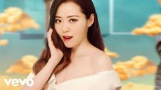 Jane Zhang - Dust My Shoulders Off (Official Video)