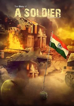 Independence Day Images Download, Independence Day Photos, 15 August Independence Day, Independence Day Background, Indian Independence Day, Photo Background Images Hd, Studio Background Images, Background Images For Editing, Flag Background