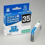 サンワサプライ ICBK35タイプ再生インクカートリッジ(ブラック) JIT−E35Bの最安値