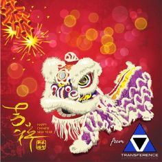 Nakamela Mouse Pads Culture Red Greeting Chinese New Year Lion Dance with Sparkling Firecrackers Graphic Beauty Mouse mats x Mouse pad Suitable for Notebook Desktop Computers Lion Dance, Foo Dog, Happy Chinese New Year, Firecracker, Dance Art, Desktop Computers, Art Google, Royalty Free Stock Photos, Sparkle