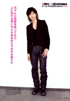 gyao (2007) 6/7