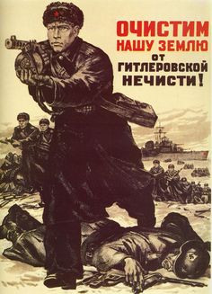 """Russian WW2 """"Clean up our land from the Hitlerite scum!"""""""