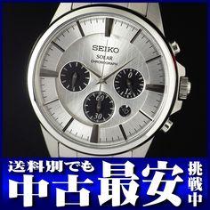 セイコー『ルパン三世コラボモデル』SBPY043 メンズ SS/SS ソーラー腕時計【高画質】【中古】【DB】b05w/08s/h06 A【楽天市場】