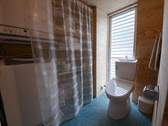 構造用合板,洗濯機置き場,フロアタイル,