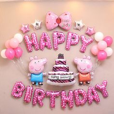 CuteTrees peppa pig pink Theme birthday party balloons party supplies party decoration birthday decorations 33 pcs - New Site Peppa Pig Birthday Cake, Baby Birthday, Balloon Decorations Party, Birthday Party Decorations, Decoration Party, Peppa Pig Balloons, Birthday Balloons, Peppa Pig Party Supplies, Aniversario Peppa Pig