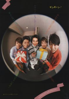 嵐 at your doorstep<3