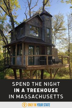 Add this charming Massachusetts treehouse to your travel bucket list. If you like unique accommodations, you'll love this cozy elevated cabin with beautiful views and modern amenities. It's a great trip for couples and families! Vacation Spots, Vacation Ideas, New England States, Stay Overnight, Hidden Beach, Boston Massachusetts, Treehouses, Haunted Places, Family Vacations