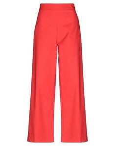Plain weave No appliqués Basic solid color High waisted Regular fit Wide leg Hook-and-bar Zip No pockets Stretch Tailored Red Wide Leg Pants, Casual Pants, Designer, Pants For Women, Pajama Pants, Style Inspiration, Fitness, Outfits, Products