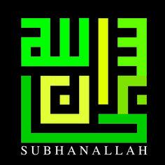 bismillah square kufic full colour Arabic calligraphy