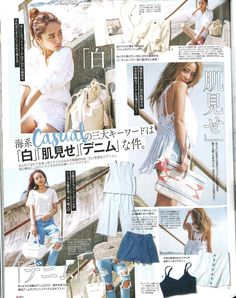 American Apparel feature in SCawaii! for June 2016