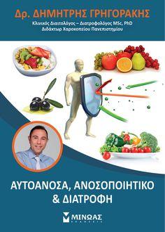 Test για να δείτε εάν θέτετε υποψηφιότητα για την ανάπτυξη παχυσαρκίας!