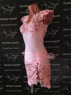 Вероника Динчер