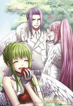 Alluring Secret Novel || Vocaloid