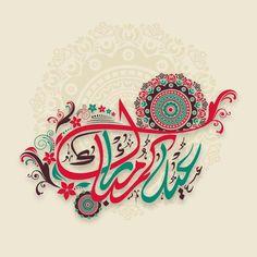Calligraphy Wallpaper, Islamic Calligraphy, Eid Mubarik, Eid Ul Azha, Eid Cards, Happy Eid, Islamic Pictures, S Pic, Islamic Art