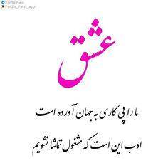 صائب تبریزی