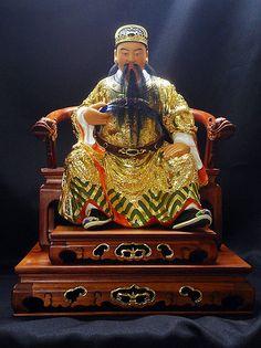 Mythologie Chinoise: Chenghuang, Le dieu des Murs et des Fossés