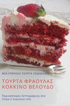 Η πιο απίθανη Τούρτα Φράουλας Κόκκινο Βελούδο (Red Velvet) με γέμιση και επικάλυψη με κρεμώδες τυρί και απίθανη φραουλένια γεύση! Strawberry Cream Cheese Filling, Strawberry Frosting, Strawberry Cakes, Cake With Cream Cheese, Strawberries And Cream, Cream Cheese Frosting, Strawberry Fields, Velvet Cake, Red Velvet