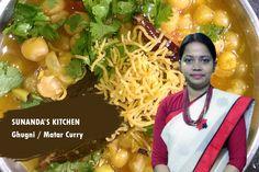 http://www.sunandaskitchen.com/ #ghugnirecipe, #chaatrecipes,