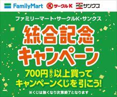 コンビニのサラダチキンはだいたい120g前後で200円程度。決して高くはないけれど、毎日食べると気になる価格ではあります。今回は、自宅の電子レンジだけで手軽にできるサラダチキンの作り方をご紹介します! これなら、業務スーパーなどで販売している2kgの鶏胸肉パック品800円で大量のサラダチキンを作ることでができ、塩分量も自分好みにしあげられます。