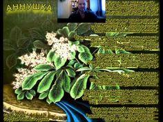 A V A фильм АННУШКА авторское чтение Андрей Viktoria Андреев, автор роли...