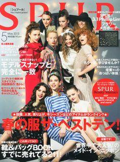 SPUR (シュプール) 2013年 05月号 [雑誌]【楽天ブックス】