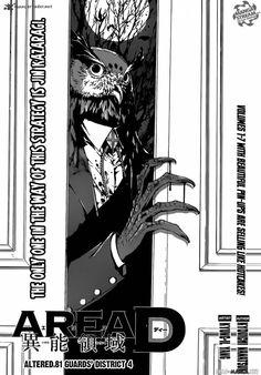 READ AREA D - INOU RYOUIKI CHAPTER 81