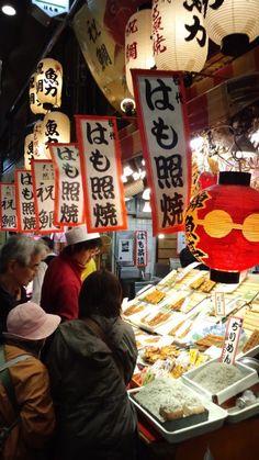 "Nishiki ichiba market, Kyoto, Japan 京都 錦市場 - Signs of ""Sea eel teriyaki はも照焼"" which is popular Kyoto dish"