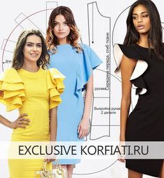 Patterns of dresses with sleeves flounces from Anastasia Korfiati Fashion Sewing, Vogue Fashion, Diy Fashion, Dress Sewing Patterns, Clothing Patterns, Sewing Clothes, Diy Clothes, Blog Couture, Modelista