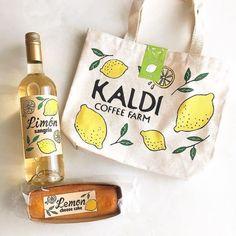 数量限定カルディのレモンバッグは売り切れ必至の人気グッズ
