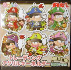 エクスレア ぷりっしゅおそ松さんトレーディングアクリルキーホルダー海賊松ver 全6種セット