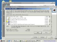 ex0201 Exchange Server 설치를 위한 IIS 서버 구성
