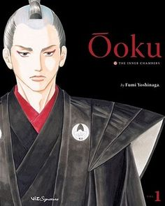 65 best graphic novels for grown ups images on pinterest comic review ooku the inner chambers vol 1 2 by fumi yoshinaga fandeluxe Image collections