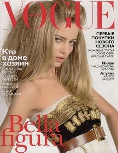 Anna Maria Urajevskaya featured on the Vogue Russia cover from August 2006 Vogue Magazine Covers, Fashion Magazine Cover, Fashion Cover, Vogue Covers, Now Magazine, Life Magazine, Princess Caroline, Cover Model, Crazy Hair